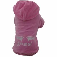 Bluza różowa ANGEL r.0/1,3 kg